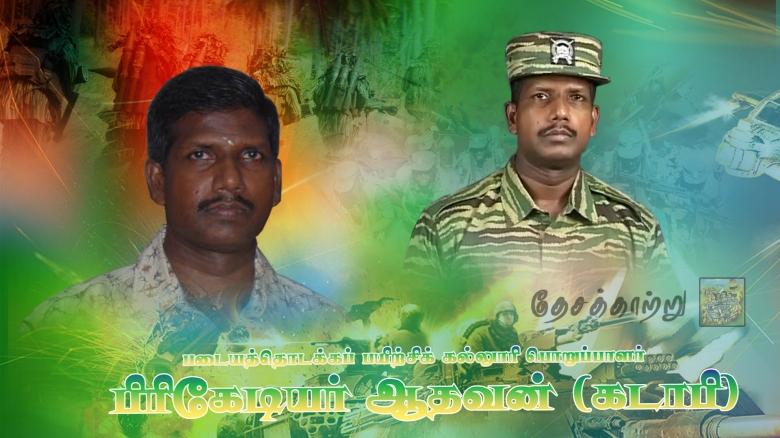 Brigadier Aathavan