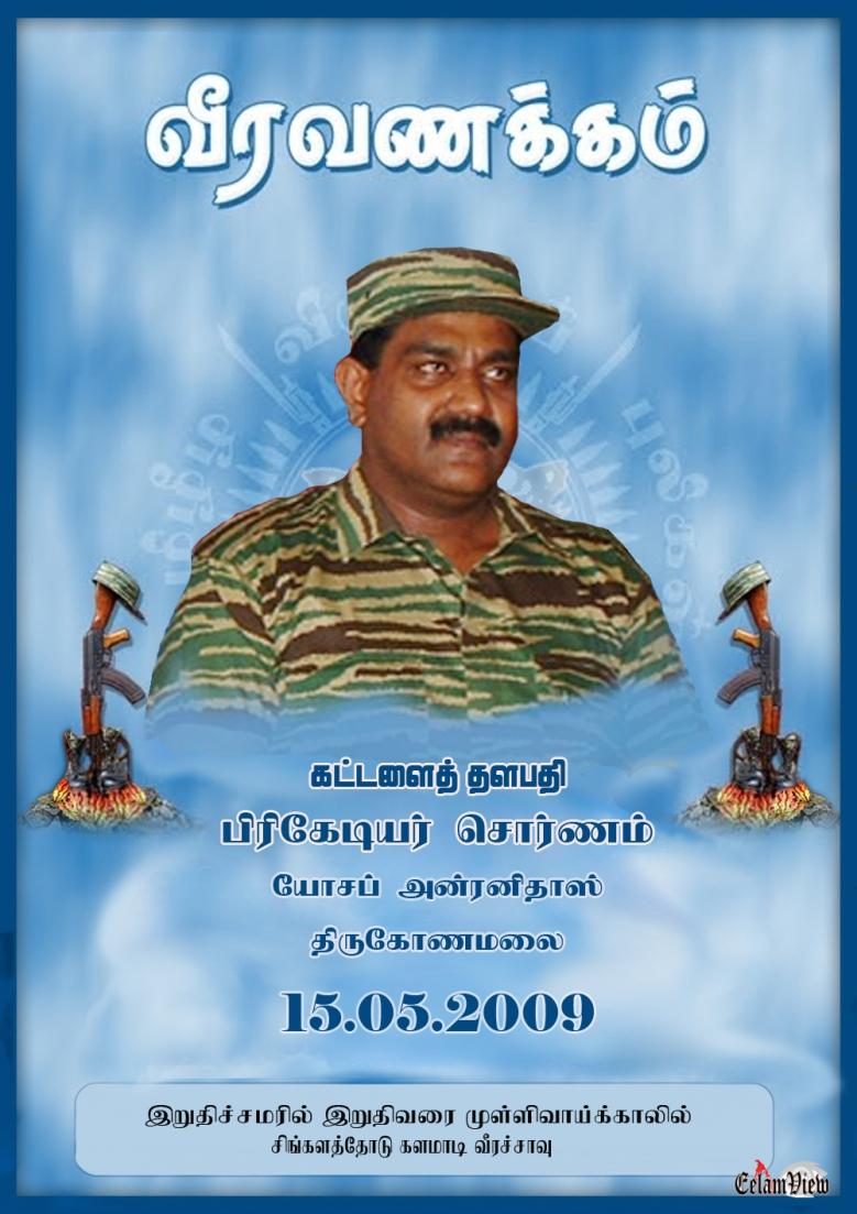 Brigadier Sornam