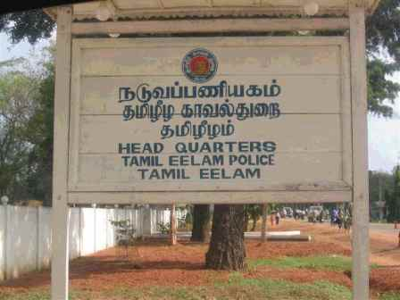 tamil eelam police station