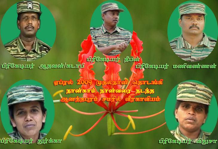 aanthapuram-heros