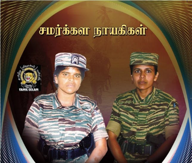 thalapathikal makalir 2009