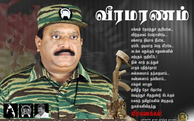 leader-Prabakaran-tribute