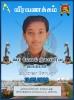 Lt Col Isaipriya
