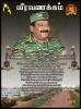 Tribute to Prabhakaran 4