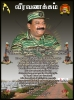 Tribute to Prabhakaran 5