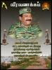 Tribute to Prabhakaran tamil 6