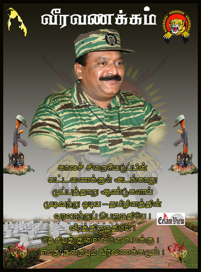 Tribute to Prabhakaran tamil 6