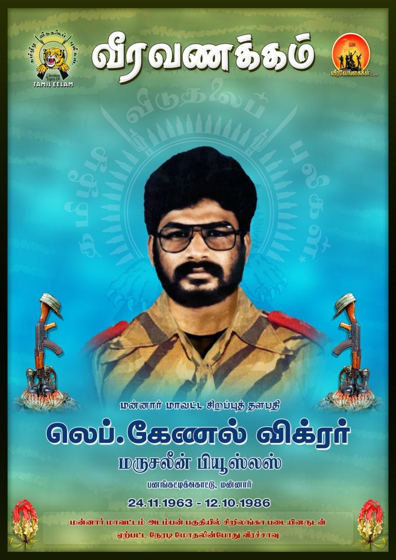 Lieutenant Colonel Victor Marcelin Fuselus Panankaddikoddu Mannar Tamil Eelam