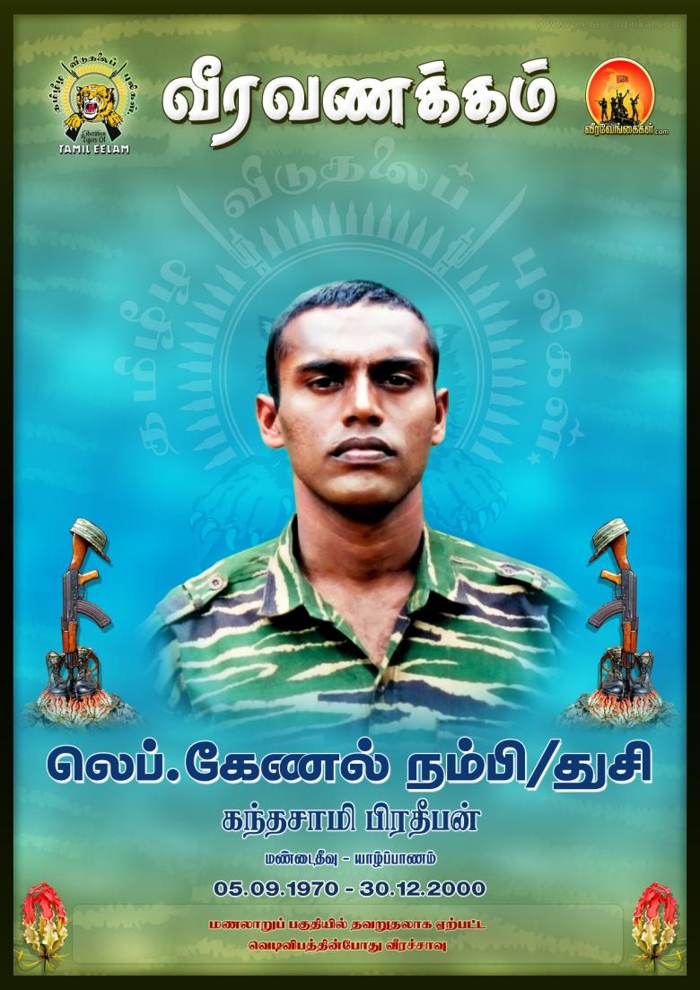 Lieutenant Colonel Nambi(Thushi)Kandasamy PratheepanMandaitheevuJaffnaTamil Eelam