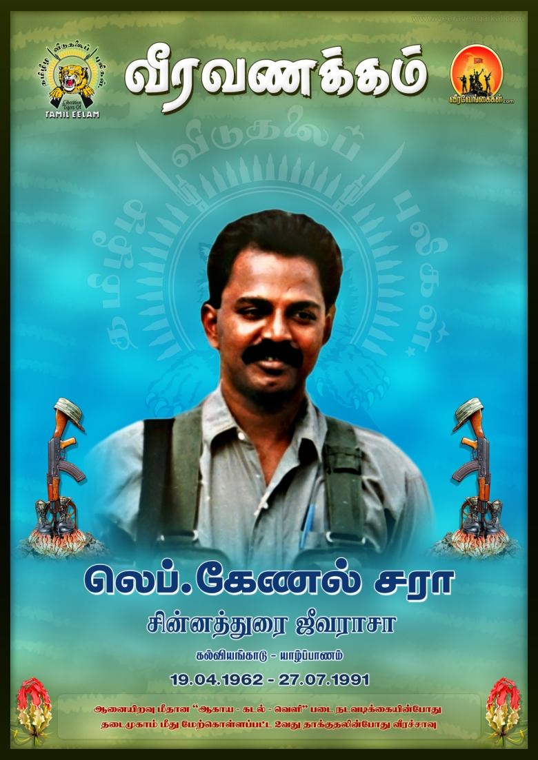 Lieutenant Colonel SaraSinnathurai JeevarajahKalviyankaduJaffnaTamil Eelam