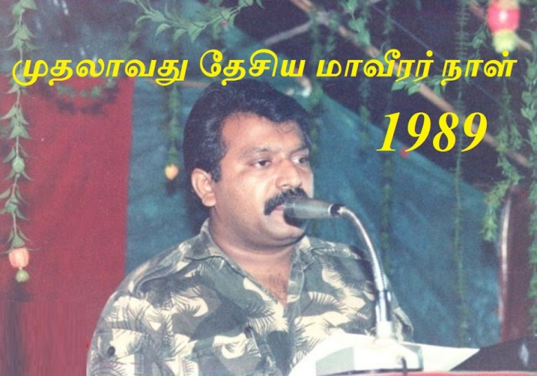 1989-heros-day-speech