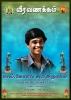 Lieutenant Colonel Sood/ArunanNavaratnam VicknarajahNallurJaffnaTamil Eelam