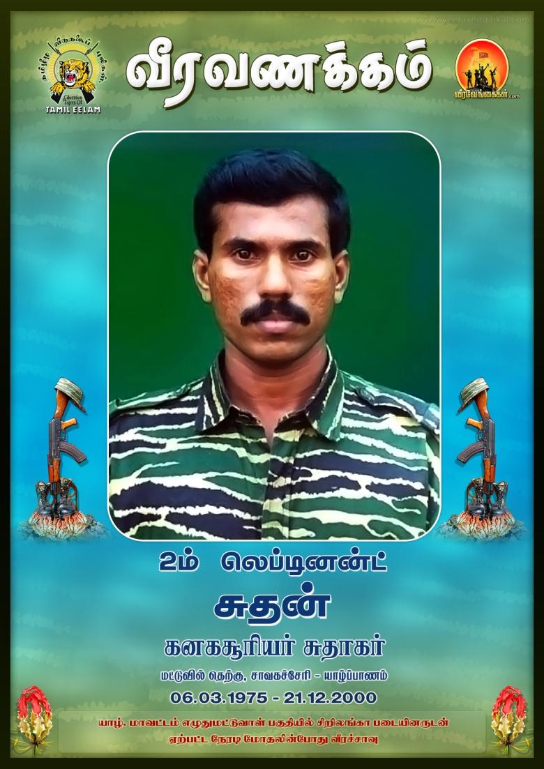 2nd Lieutenant SuthanKanagasooriya SuthagarMadduvil SouthChavachcheriTamil Eelam