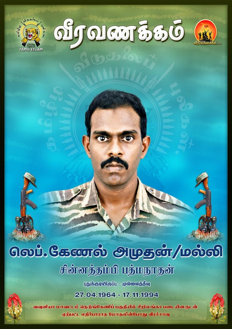 Lieutenant Colonel Amuthan / MalliSinnathambi PathmanathanPuthukkudiyiruppuMullaitheevuTamil Eelam