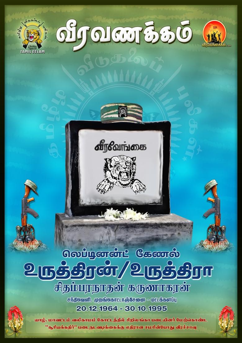 Lieutenant Colonel Rudhra/RudhranSithambaranathan KarunakaranSanthiveliMurankoddanchenaiBatticaloaTamil Eelam
