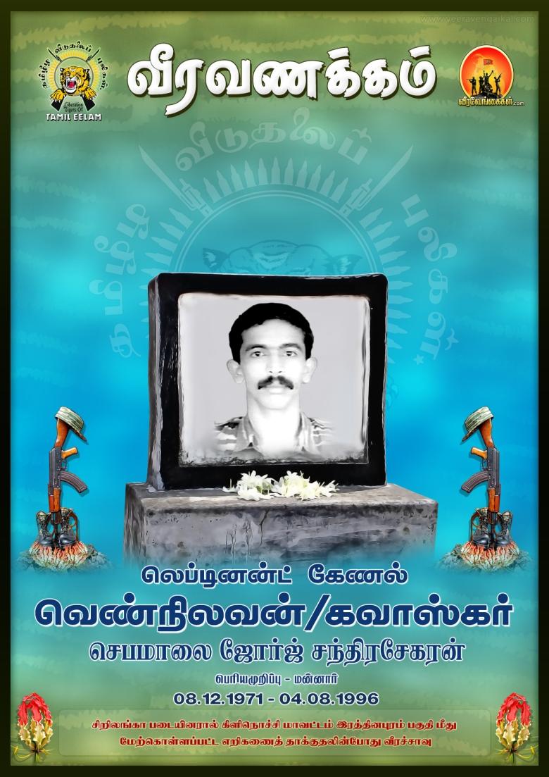 Lieutenant Colonel Vennilavan/GavaskarSebamalai George ChandrasekaranMadu RoadMatha VillagePeriyamurippuMannarTamil Eelam