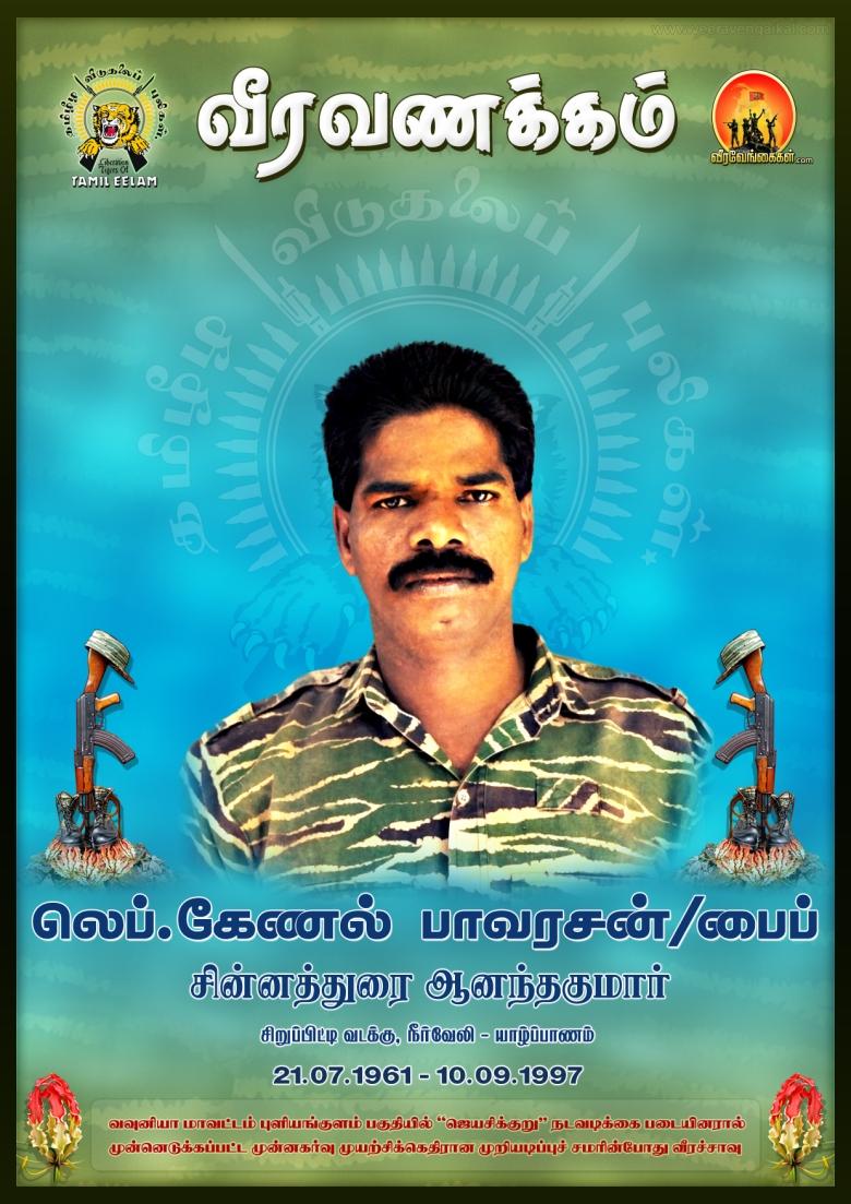 Lieutenant Colonel Paavarasan - PipeSinnathurai AnanthakumarSirupiddi NorthNeerveliJaffnaTamil Eelam