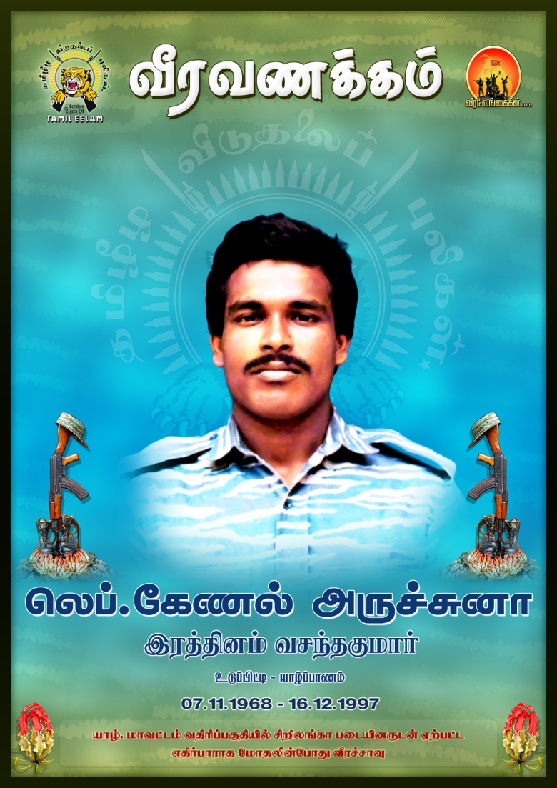Lieutenant Colonel AruchunaRatnam VasanthakumarUdupiddy JaffnaTamil Eelam