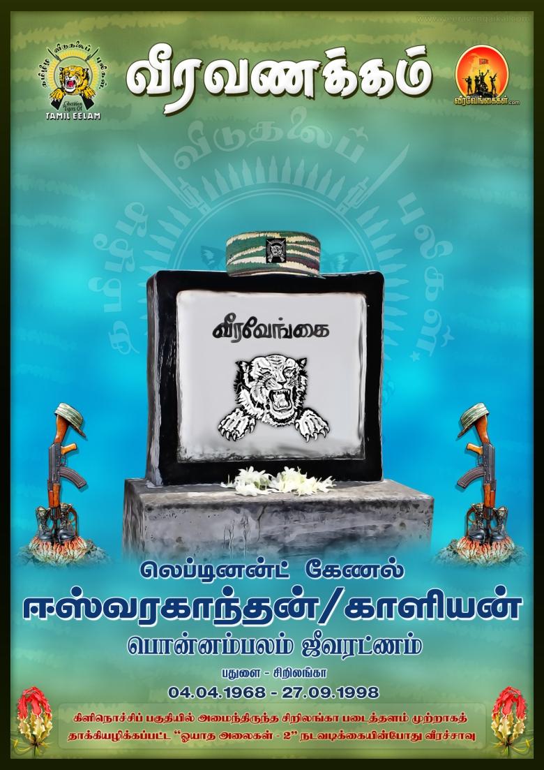 Lieutenant Colonel Eswarakathan - KaaliyanPonnambalam JeevaratnamBadhullaSri Lanka