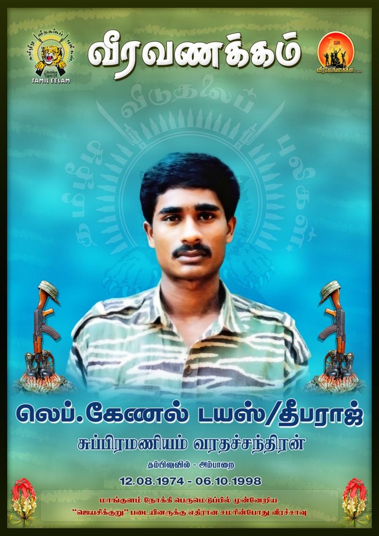 Lieutenant Colonel Dias / TheeparajSubramaniam VarathachandranThambiluvilAmparaiTamil Eelam