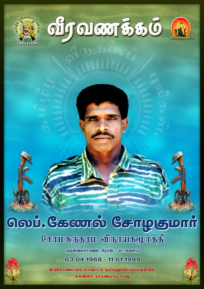 Lieutenant Colonel CholakumarSomasundaram VinayagamoorthyMain RoadKiranBatticaloaTamil Eelam